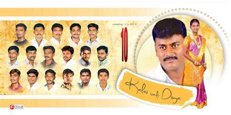 marriage flex design in tamil wedding flex banner 01 focuz ad z