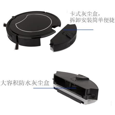Vacuum Cleaner Surabaya intelligent automatic household smart robot vacuum cleaner c 450 black jakartanotebook