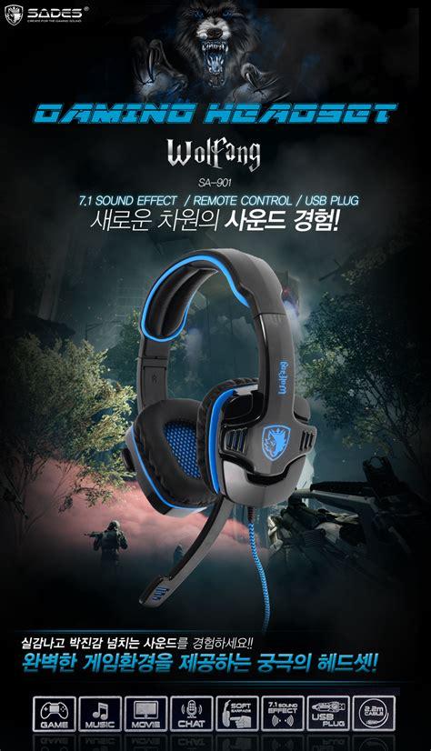 Headset Gaming 7 1 Sades Sa 901 Wolfang Garansi 1thn Murah Berk 그린컴 sades wolfang sa 901 7 1ch gaming headset
