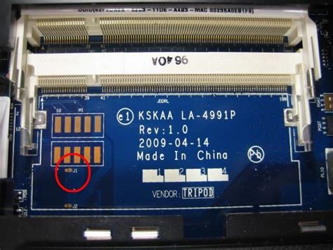 how do i reset the cmos bios on a toshiba satellite a505 s6033
