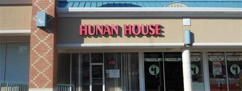 hunan house east windsor hunan house chinese restaurant in east windsor eat in take out catering party