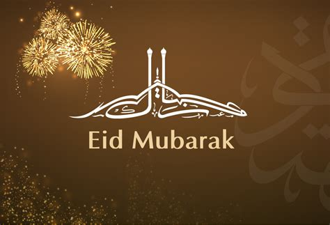 whatsapp wallpaper for eid eid mubarak images hd wallpapers photos for whatsapp dp
