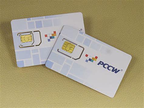 china mobile sim card china sim card china mobile sim card 4g