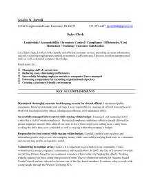 Communications Resume Sle by Cover Letter For Sales Clerk