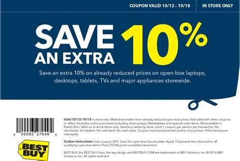 best buy coupon free printable coupons best buy coupons