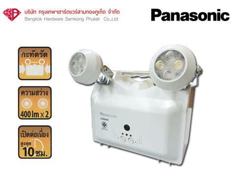 Lu Emergency Led Panasonic ไฟฉ กเฉ น led พานาโซน ค ร น ldr400n panasonic led
