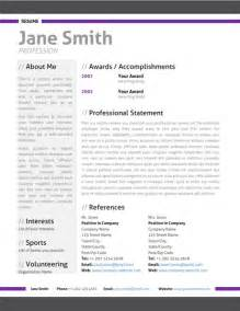 Resume Sample Modern by Modern Resume Template Cover Letter Portfolio