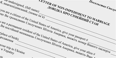 Us Embassy Letter Of No Impediment Ukrainemarriageguide