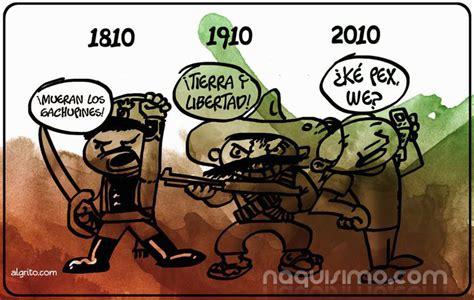 imagenes chistosas liga mx mexico en la historia naquisimo