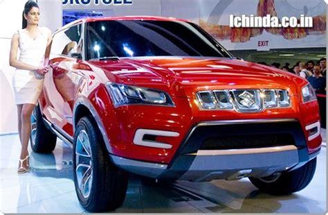 Maruti Suzuki Xa Alpha Launch Maruti Xa Alpha Price Review Release Date
