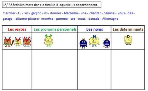 Nature Des Mots Ce1 Blog De Monsieur Mathieu Gs Cp Ce1 Coloriage Magique Ce2 Fran Ais L