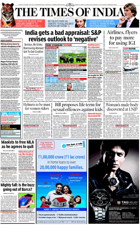 editorial section of times of india why advertise in times of india with the help of