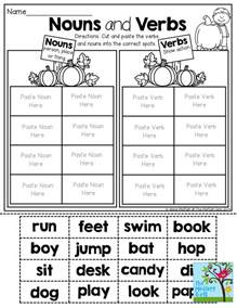 is color a noun nouns and verbs sorting tons of printables 1st