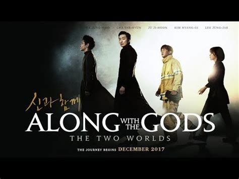along with the gods indo sub along with the gods the two worlds full movie eng sub