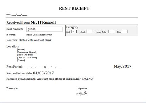customizable rent receipt template for ms word document hub