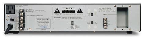 Power Lifier 240 Watt toa p 924mk2 240 watt power lifier