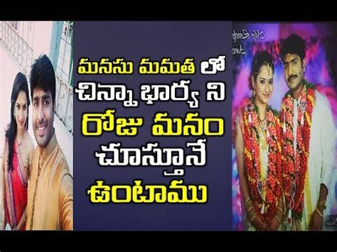 manasa charan engagement manasu mamatha serial fame priyatam charan wedding and