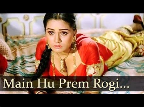 padmini kolhapure biography in hindi youtube main hoon prem rogi rishi kapoor padmini kolhapure