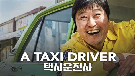 film korea a taxi driver quot a taxi driver quot to be released in the usa on august 11