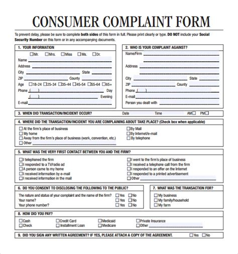 consumer complaint form 8 sle consumer complaint forms to sle