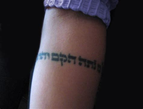 yahweh tattoo on finger 60 best images about tattoo ideas on pinterest tattoo