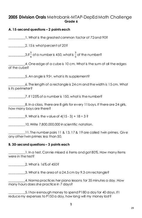 maths challenge 6 answers math challenge questions grade 6 middle school math