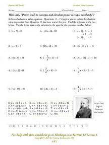 algebra 2 absolute value equations and inequalities