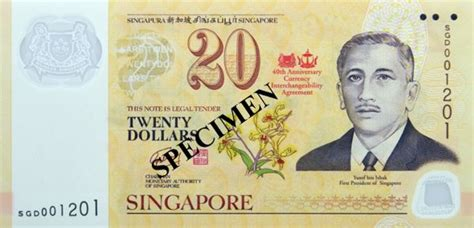 change new notes for new year singapore 2016 change money for new year singapore 28 images 17 best