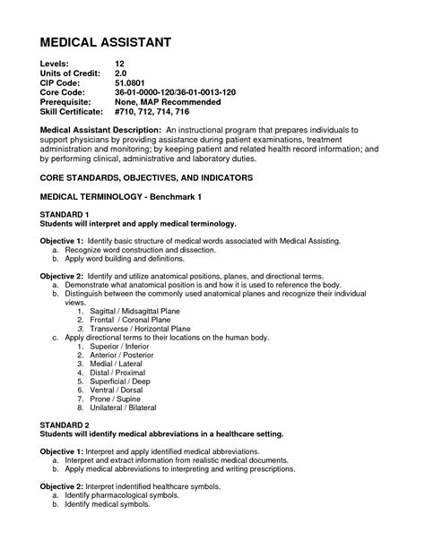 medical resume objective resume ideas
