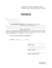 forfeiture notice template 100 forfeiture notice template 8 best images of