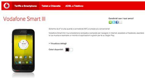 tariffe mobile 3 tecnica prezzi vodafone 3 al mese