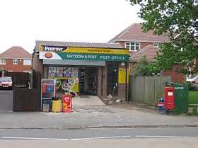 Marshfield Post Office by Marshfield Photo Gallery On Aboutbritain
