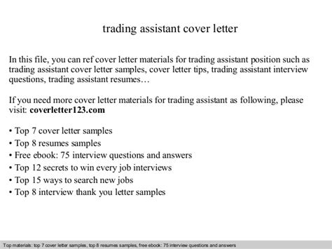 Trader Assistant Cover Letter by Trading Assistant Cover Letter