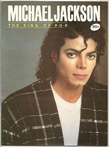 michael jackson neverland biography 1990s michael jackson rare cover the king of pop