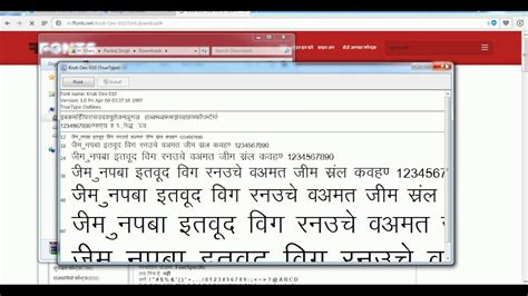 hindi typing software full version now type in hindi as hindi typing in kruti dev youtube
