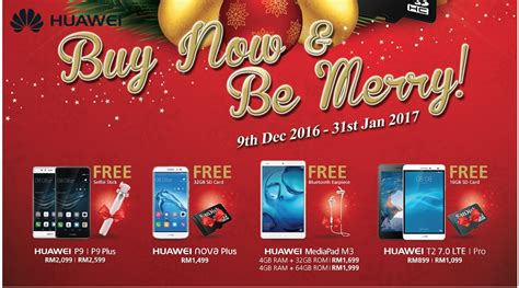 new year promotion smartphone celebrate with new huawei smartphone and free