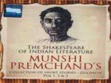 biography in hindi of munshi premchand yogesh