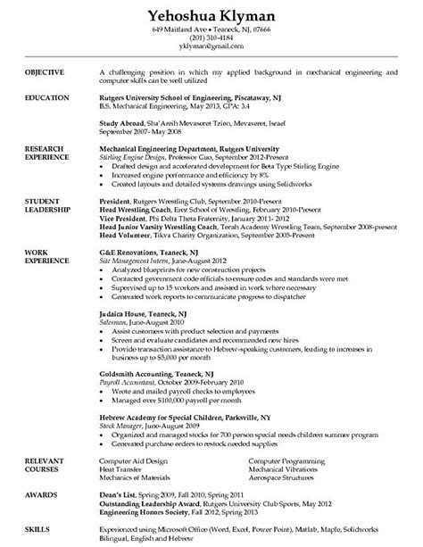 engineering internship resume template mechanical engineering student resume http