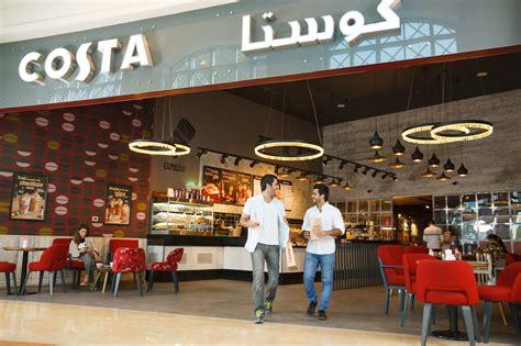 emirates leisure retail home mmi