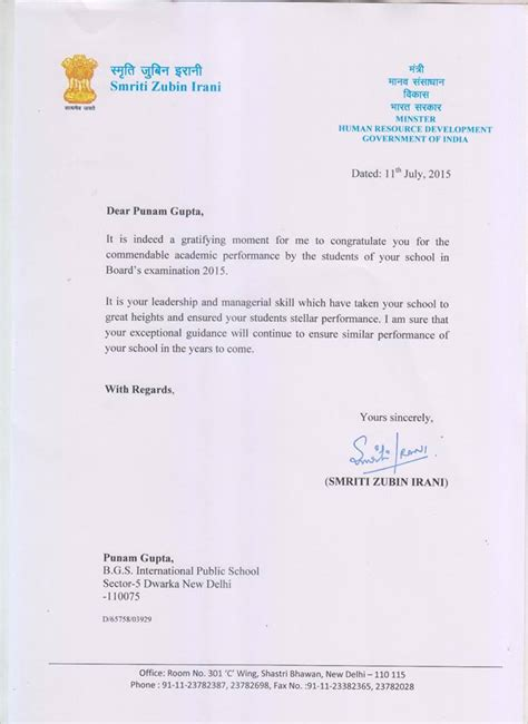 appreciation letter to for leadership received letter of appreciation for excellent managerial
