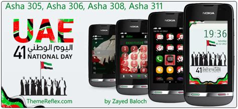 themes of nokia asha 306 emirates national day themereflex