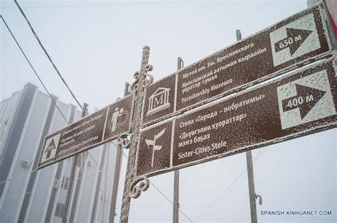 defensa o traicion byblos 8466617744 vida cotidiana de yakutsk en rusia spanish xinhuanet com