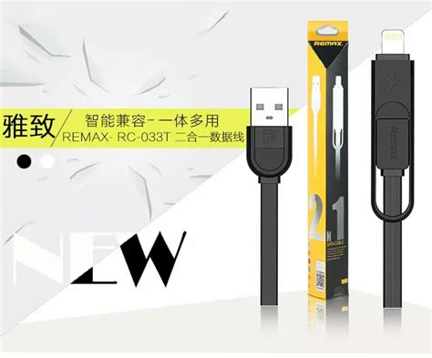 Remax 2in1 Cable Data Charging Microlightning Strive Series Rc 042t raya deal original remax charging data cable series for micro usb 2 in 1 type c 11street