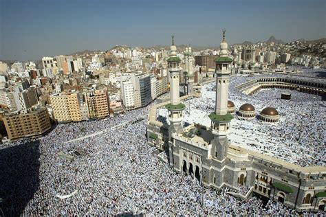 mecca  hamara peace islam