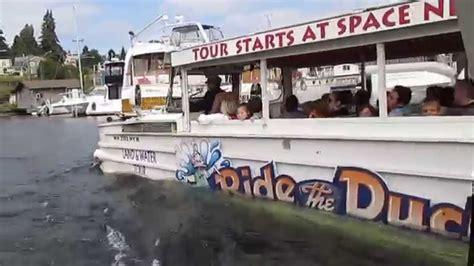 water boat tours seattle ride the ducks land water tour seattle wa 8 20 14 youtube