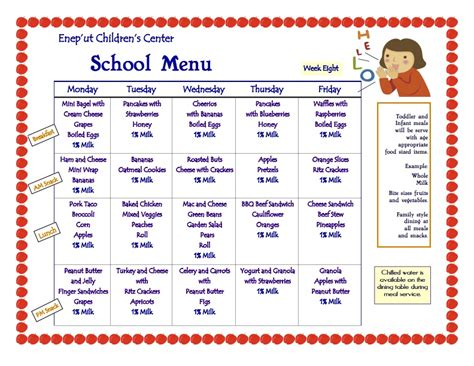 child care menu templates free 8 best images of printable menus daycares sle daycare