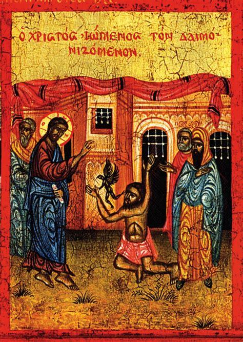 exorcism domini canes