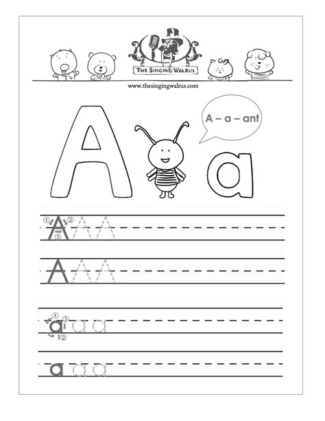 kindergarten worksheets by the singing walrus