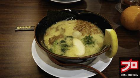 Ramen Seirock Ya seirock ya ramen ayam khas dari jepang yang jadi perbincangan