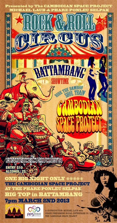 Circo Rok rock roll circus in battambang on the 2nd of march